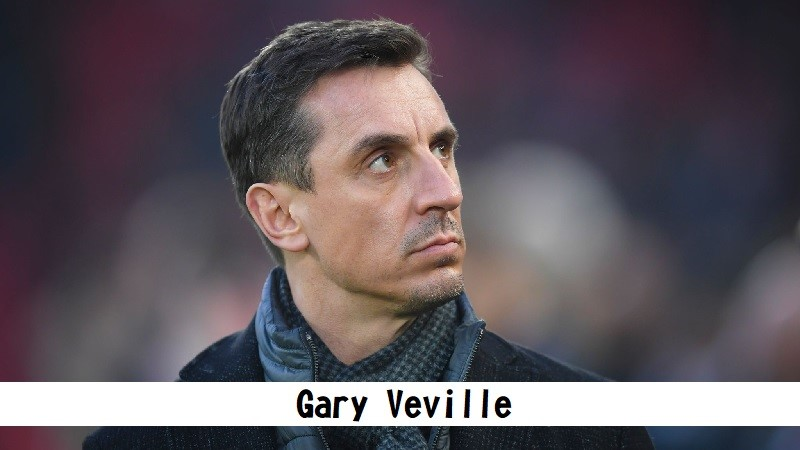 Gary Veville